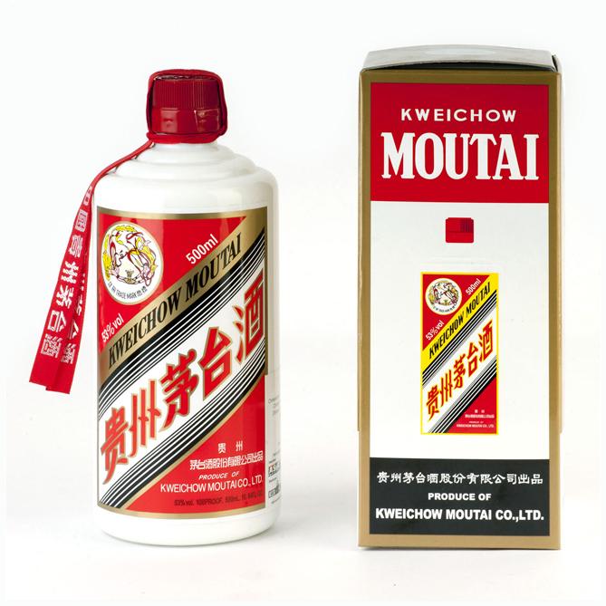 Maotai-Bottle