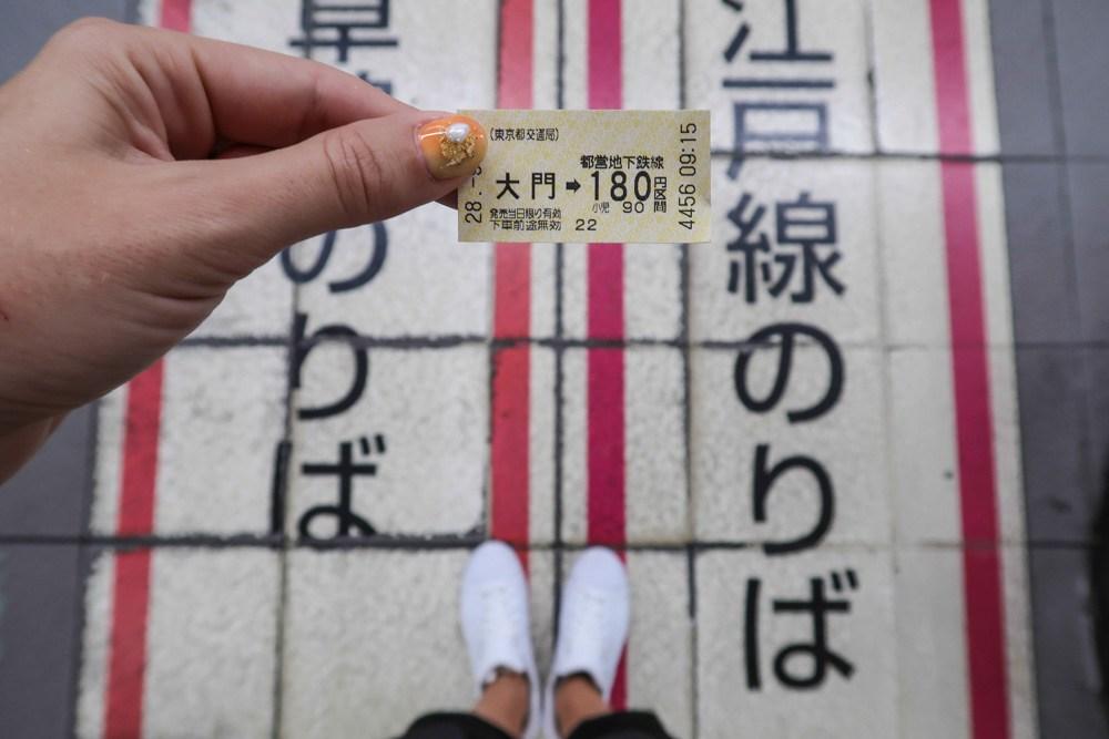 Tokyo train ticket