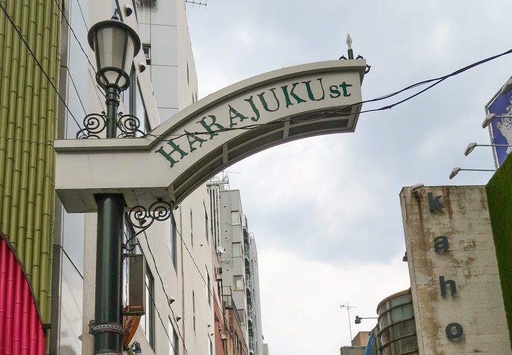 Harajuku District Tokyo
