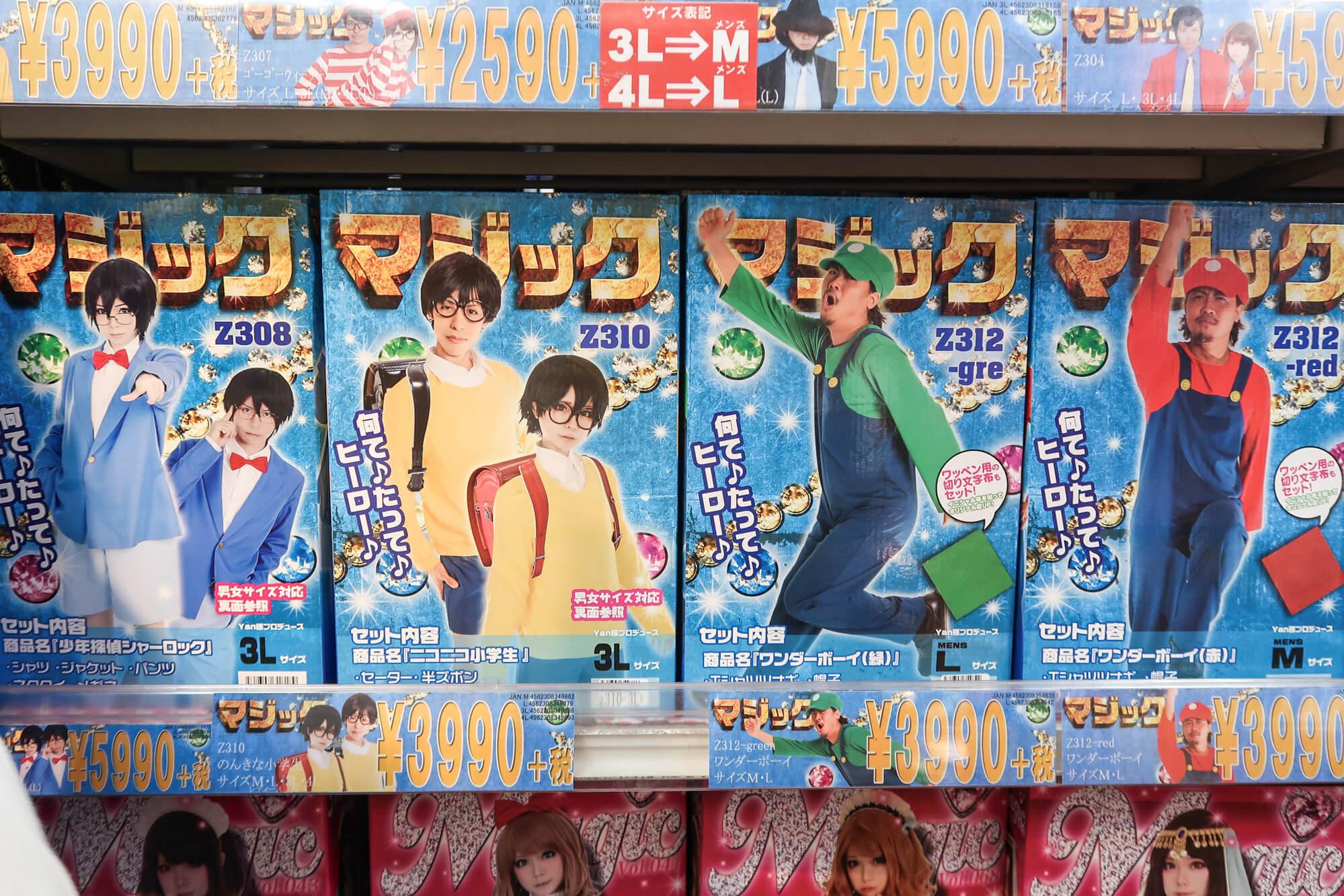 mario kart in japan