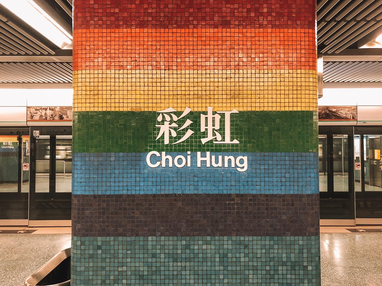 Sign in Hong Kong
