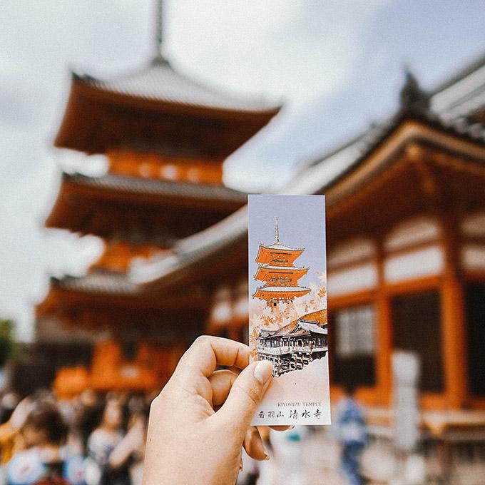 Kiyomizu dera 1