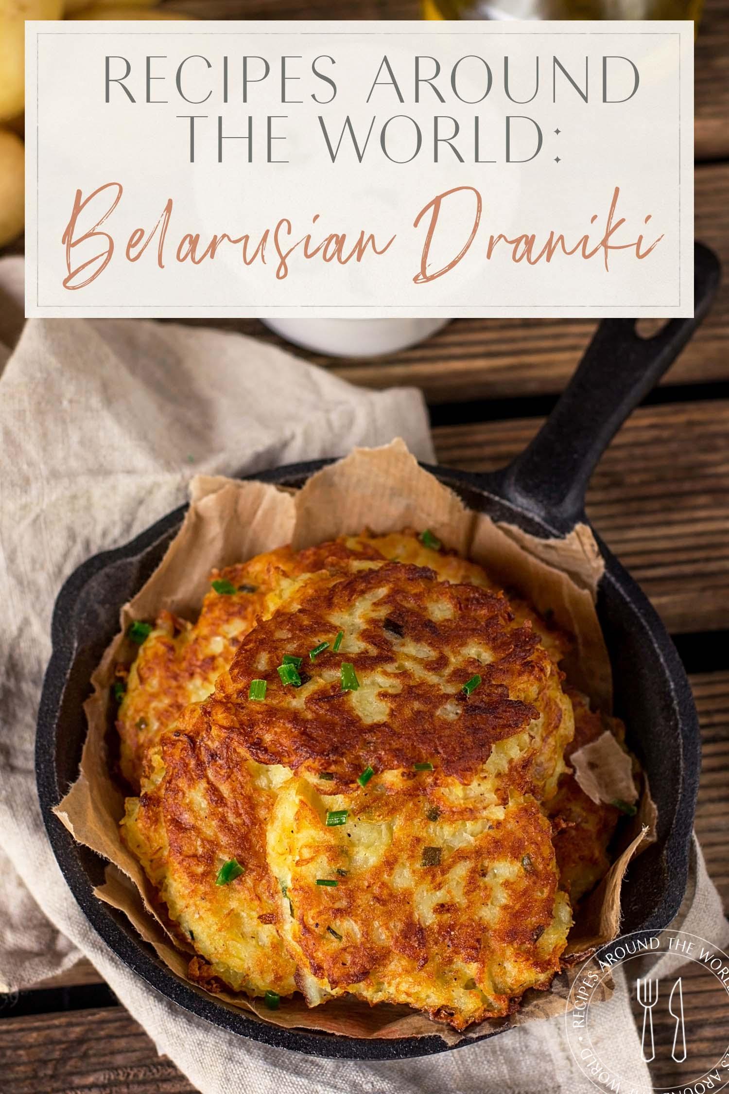 Belarusian Draniki Recipe
